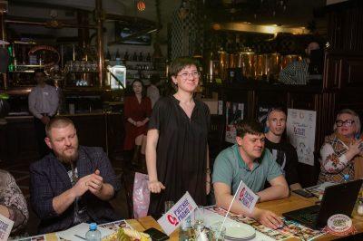 Споем живьем с Русским Радио. Полуфинал, 9 апреля 2019 - Ресторан «Максимилианс» Уфа - 8