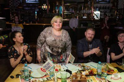 Споем живьем с Русским Радио. Полуфинал, 9 апреля 2019 - Ресторан «Максимилианс» Уфа - 9