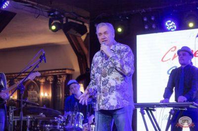 Споем живьем с Русским Радио. Финал, 16 апреля 2019 - Ресторан «Максимилианс» Уфа - 13