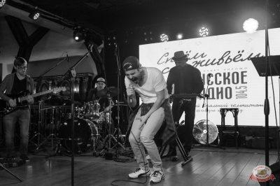 Споем живьем с Русским Радио. Финал, 16 апреля 2019 - Ресторан «Максимилианс» Уфа - 15