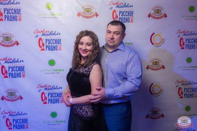 Споем живьем с Русским Радио. Финал, 16 апреля 2019 - Ресторан «Максимилианс» Уфа - 2
