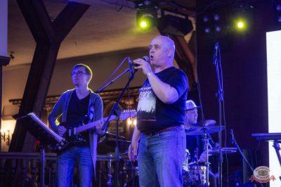 Споем живьем с Русским Радио. Финал, 16 апреля 2019 - Ресторан «Максимилианс» Уфа - 20