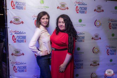 Споем живьем с Русским Радио. Финал, 16 апреля 2019 - Ресторан «Максимилианс» Уфа - 27