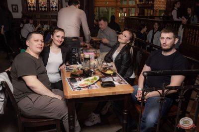 Споем живьем с Русским Радио. Финал, 16 апреля 2019 - Ресторан «Максимилианс» Уфа - 28