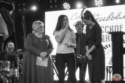 Споем живьем с Русским Радио. Финал, 16 апреля 2019 - Ресторан «Максимилианс» Уфа - 29