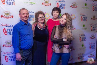 Споем живьем с Русским Радио. Финал, 16 апреля 2019 - Ресторан «Максимилианс» Уфа - 3