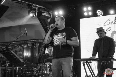Споем живьем с Русским Радио. Финал, 16 апреля 2019 - Ресторан «Максимилианс» Уфа - 30