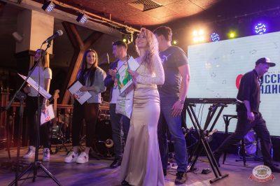 Споем живьем с Русским Радио. Финал, 16 апреля 2019 - Ресторан «Максимилианс» Уфа - 36