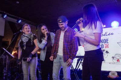 Споем живьем с Русским Радио. Финал, 16 апреля 2019 - Ресторан «Максимилианс» Уфа - 37