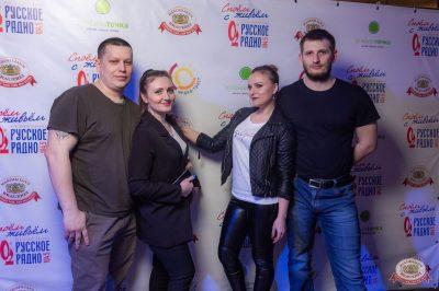 Споем живьем с Русским Радио. Финал, 16 апреля 2019 - Ресторан «Максимилианс» Уфа - 4