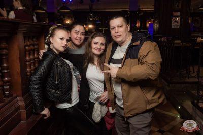Споем живьем с Русским Радио. Финал, 16 апреля 2019 - Ресторан «Максимилианс» Уфа - 40