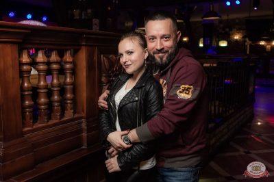 Споем живьем с Русским Радио. Финал, 16 апреля 2019 - Ресторан «Максимилианс» Уфа - 41