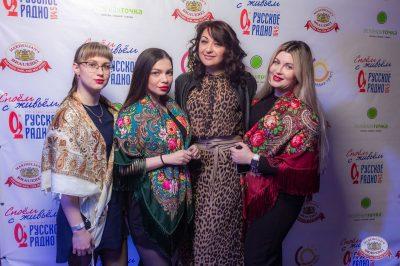 Споем живьем с Русским Радио. Финал, 16 апреля 2019 - Ресторан «Максимилианс» Уфа - 5