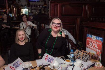 Споем живьем с Русским Радио. Финал, 16 апреля 2019 - Ресторан «Максимилианс» Уфа - 8