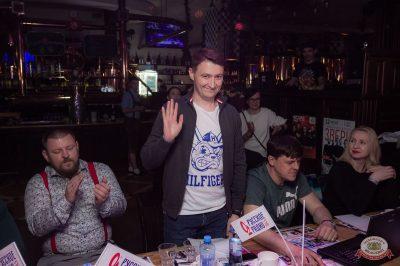 Споем живьем с Русским Радио. Финал, 16 апреля 2019 - Ресторан «Максимилианс» Уфа - 9