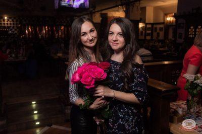 «Дыхание ночи»: WILD ONES, 19 апреля 2019 - Ресторан «Максимилианс» Уфа - 10