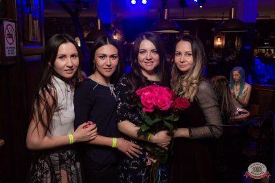 «Дыхание ночи»: WILD ONES, 19 апреля 2019 - Ресторан «Максимилианс» Уфа - 11