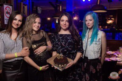 «Дыхание ночи»: WILD ONES, 19 апреля 2019 - Ресторан «Максимилианс» Уфа - 12
