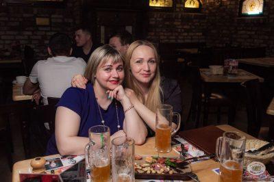 «Дыхание ночи»: WILD ONES, 19 апреля 2019 - Ресторан «Максимилианс» Уфа - 21