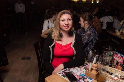 «Дыхание ночи»: WILD ONES, 19 апреля 2019 - Ресторан «Максимилианс» Уфа - 24