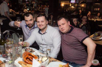 «Дыхание ночи»: WILD ONES, 19 апреля 2019 - Ресторан «Максимилианс» Уфа - 29