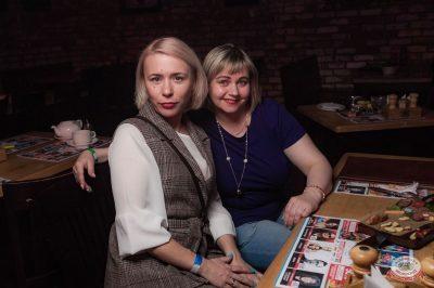 «Дыхание ночи»: WILD ONES, 19 апреля 2019 - Ресторан «Максимилианс» Уфа - 34