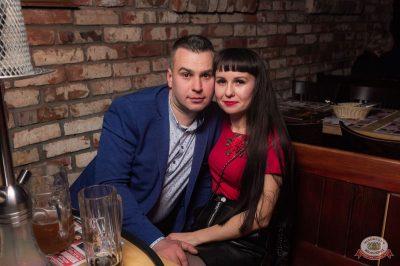 «Дыхание ночи»: WILD ONES, 19 апреля 2019 - Ресторан «Максимилианс» Уфа - 35