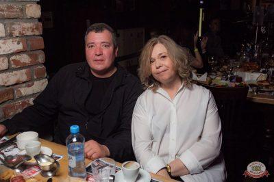 «Дыхание ночи»: WILD ONES, 19 апреля 2019 - Ресторан «Максимилианс» Уфа - 37