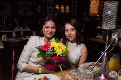 «Дыхание ночи»: WILD ONES, 19 апреля 2019 - Ресторан «Максимилианс» Уфа - 41