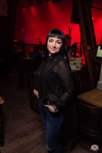 «Дыхание ночи»: WILD ONES, 19 апреля 2019 - Ресторан «Максимилианс» Уфа - 45
