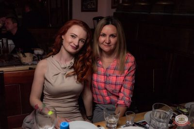 «Дыхание ночи»: WILD ONES, 19 апреля 2019 - Ресторан «Максимилианс» Уфа - 46