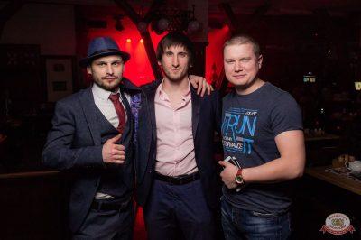«Дыхание ночи»: WILD ONES, 19 апреля 2019 - Ресторан «Максимилианс» Уфа - 48