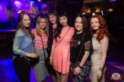 «Дыхание ночи»: WILD ONES, 19 апреля 2019 - Ресторан «Максимилианс» Уфа - 8