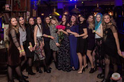 «Дыхание ночи»: WILD ONES, 19 апреля 2019 - Ресторан «Максимилианс» Уфа - 9