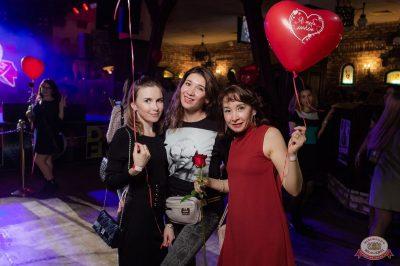 Света, 24 апреля 2019 - Ресторан «Максимилианс» Уфа - 12