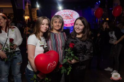 Света, 24 апреля 2019 - Ресторан «Максимилианс» Уфа - 14