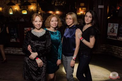 Света, 24 апреля 2019 - Ресторан «Максимилианс» Уфа - 22