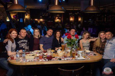 Света, 24 апреля 2019 - Ресторан «Максимилианс» Уфа - 23