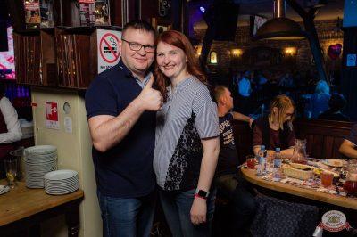 Света, 24 апреля 2019 - Ресторан «Максимилианс» Уфа - 25