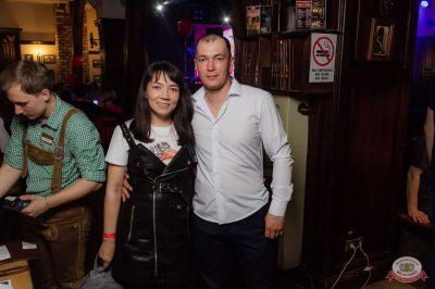 Света, 24 апреля 2019 - Ресторан «Максимилианс» Уфа - 26