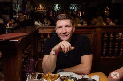 Света, 24 апреля 2019 - Ресторан «Максимилианс» Уфа - 27