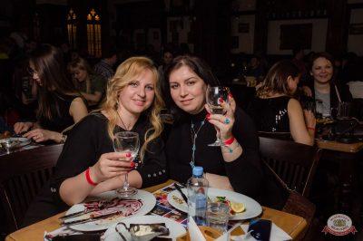 Света, 24 апреля 2019 - Ресторан «Максимилианс» Уфа - 28