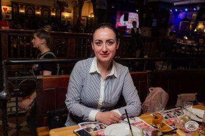 Света, 24 апреля 2019 - Ресторан «Максимилианс» Уфа - 30