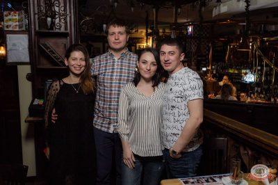 Света, 24 апреля 2019 - Ресторан «Максимилианс» Уфа - 31
