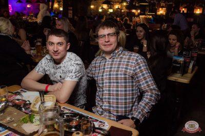 Света, 24 апреля 2019 - Ресторан «Максимилианс» Уфа - 36