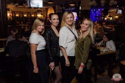 Света, 24 апреля 2019 - Ресторан «Максимилианс» Уфа - 37