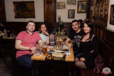 Света, 24 апреля 2019 - Ресторан «Максимилианс» Уфа - 39
