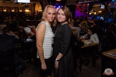Света, 24 апреля 2019 - Ресторан «Максимилианс» Уфа - 43