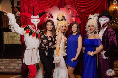 «Дыхание ночи»: «Masquerade party», 26 апреля 2019 - Ресторан «Максимилианс» Уфа - 10
