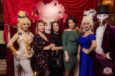 «Дыхание ночи»: «Masquerade party», 26 апреля 2019 - Ресторан «Максимилианс» Уфа - 11